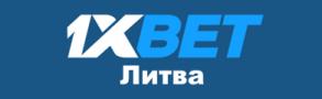 1xBet Литва