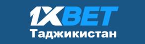 1xBet Таджикистан