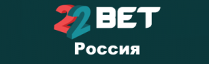 22Bet Россия