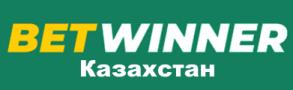 Betwinner Казахстан