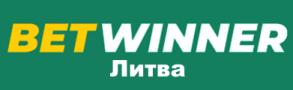 Betwinner Литва