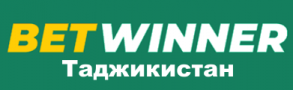 Betwinner Таджикистан