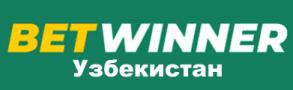 Betwinner Узбекистан