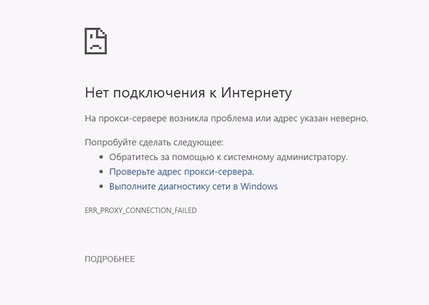 Почему не работает сайт 1xbet